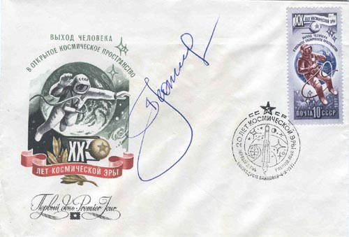 # vskhd140            A.Leonov signed commemorative cover 1