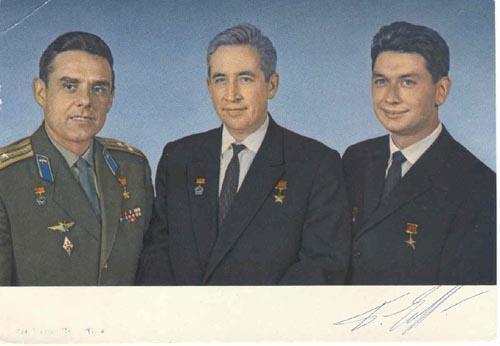 # vskhd110            Boris Yegorov (Voskhod-1) autographs 1