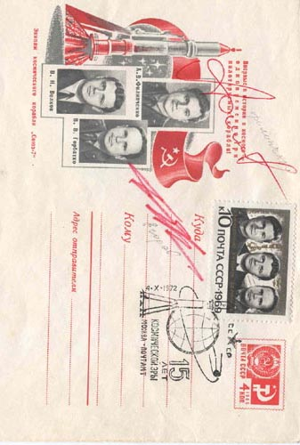 # vskhd110            Boris Yegorov (Voskhod-1) autographs 2