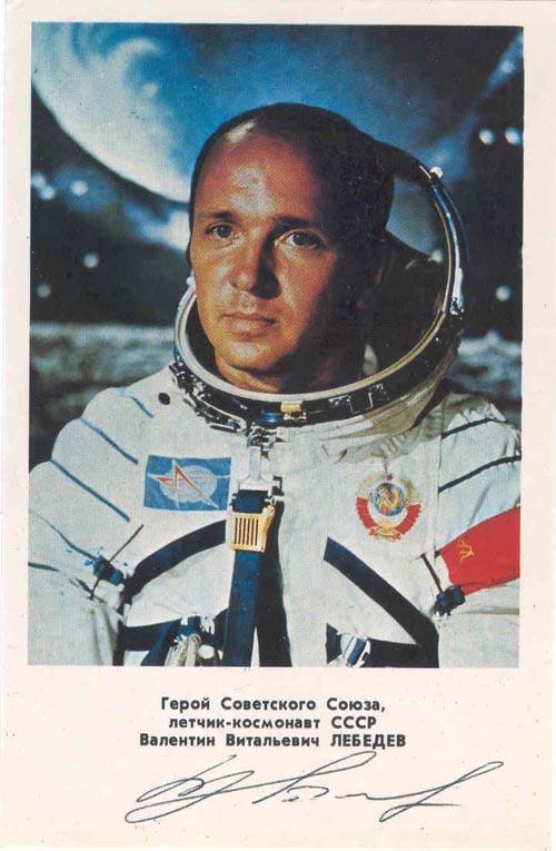 # soy115            Soyuz-13, Soyuz T-5/T-7 cosmonaut V.Lebedev 1