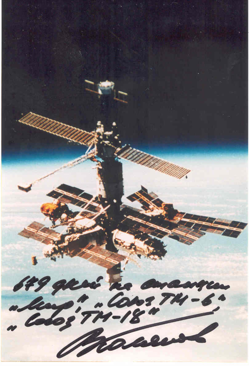 # soy501a            MIR complex on orbit signed-notared by Polyakov photo 1