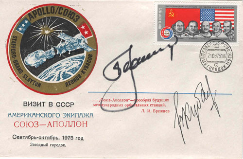 # cspc151            Soyuz-19 ASTP team signed cover 1