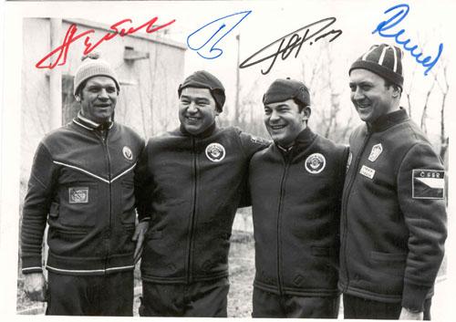 # cspc170            Soyuz-26/28 crew signed photo 1