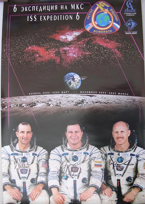 # cspc100            ISS-6 expedition crew signed poster 1
