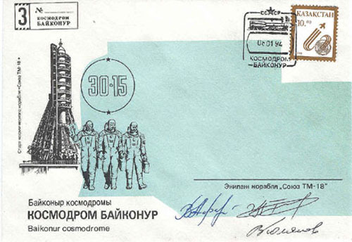 # cspc500            Soyuz TM-18/MIR crew signed cover 1