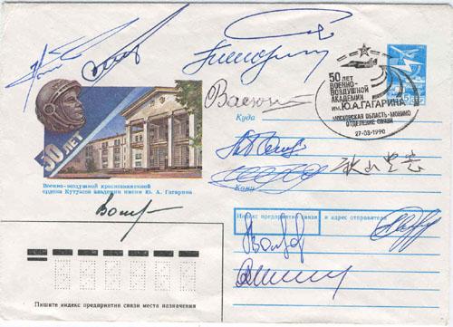 # acc142            Akiyama, Faris, Feoktistov total 12 cosmonauts signed cover 1
