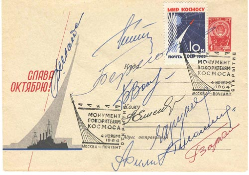 # acc108            Nine Vostok-Soyuz cosmonauts signed in 1967 three covers 1