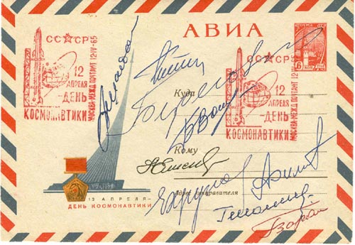 # acc108            Nine Vostok-Soyuz cosmonauts signed in 1967 three covers 2