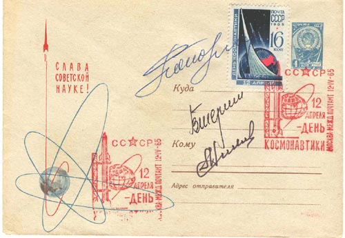 # acc115            Soyuz-9 Nikolayev-Sevasyanov plus Tereshkova signed covers 2