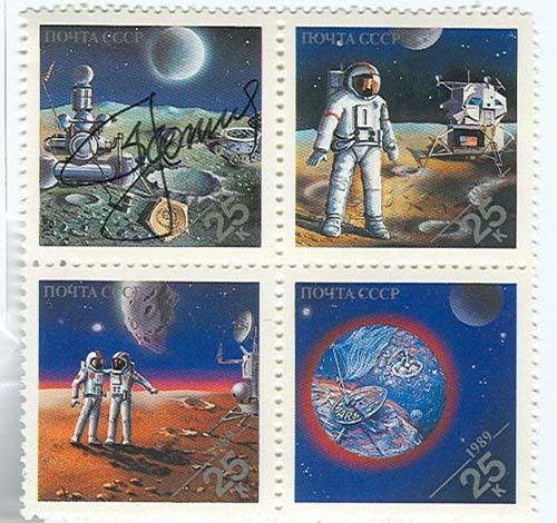 # ast106a            Alexei Leonov autographed stamps 2
