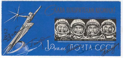 # ast105            Gagarin, Titov, Nikolayev, Popovich and Postnikov signed stamp-block 1