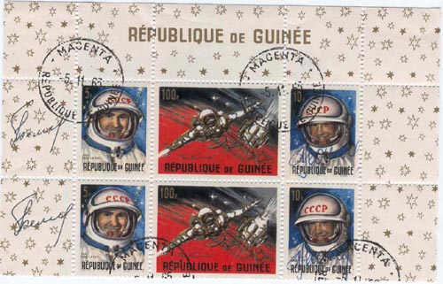 # ast106            Voskhod-2 Belyayev and Leonov signed stamps 1