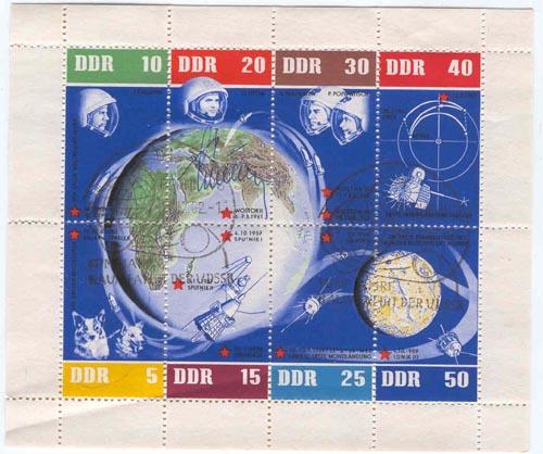 # ast120            G.Titov autographed 1962 DDR stamp set 1