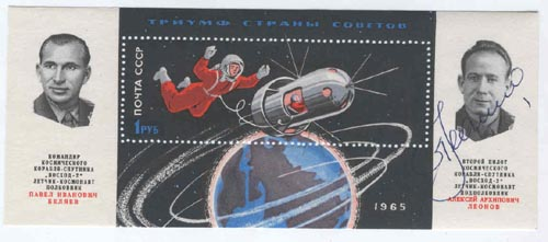 # ast109            1965 Leonov signed stamp block 1