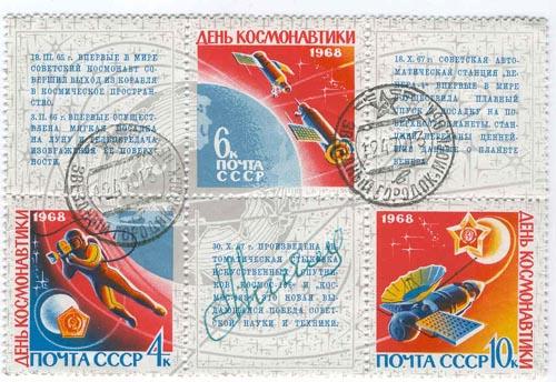 # ast125            A.Nikolayev (Vostok-3) signed 1968 stamps 1