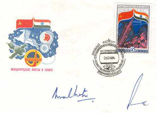 # buca210            Indian cosmonauts Malhotra and Sharma signed cover 1