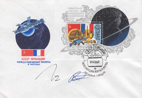# buca207            Patrick Baudry and J.L.Chretien autographed USSR-France cover 1