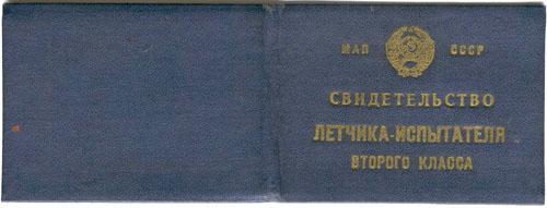 # aldd095            Pilot book of cosmonaut A.Levchenko 2