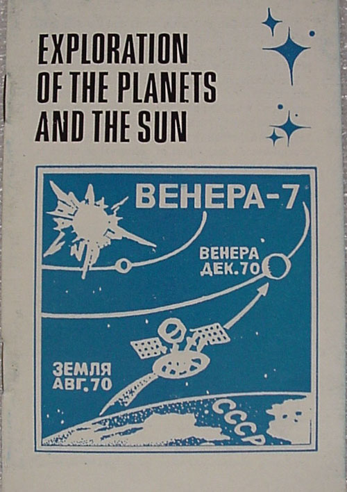 # eb130            Exploration of Planets and Sun 1
