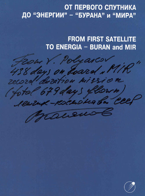 # eb100            S.P.Korolev Space Corporation Energia signed by cosmonauts books. 2