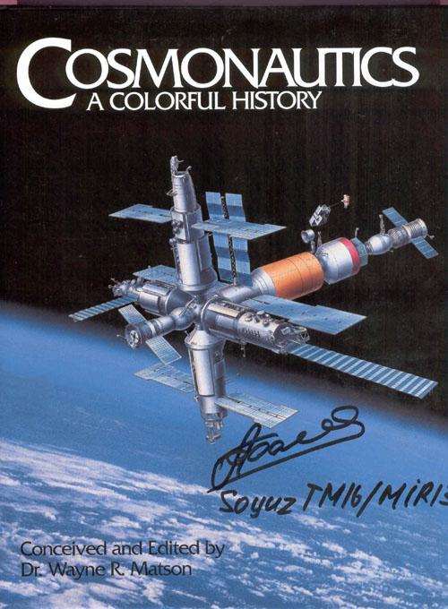 # eb105            Cosmonautics A Colorful History 1