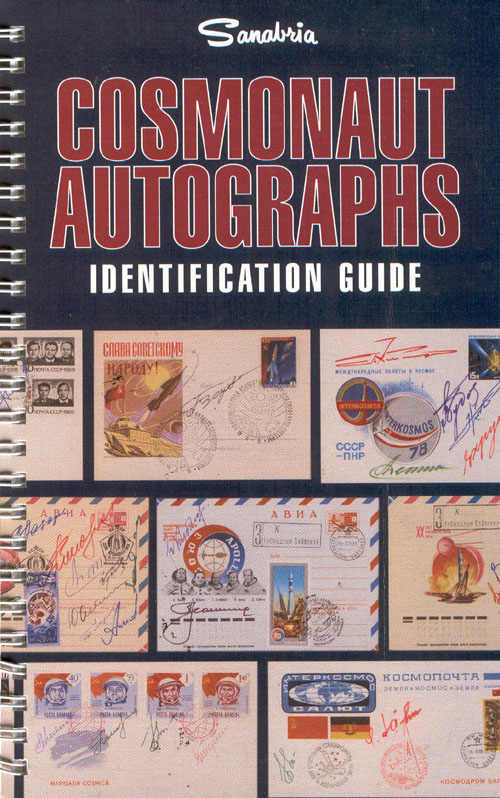 # eb111            Cosmonaut Autographs Identification Guide signed book 1