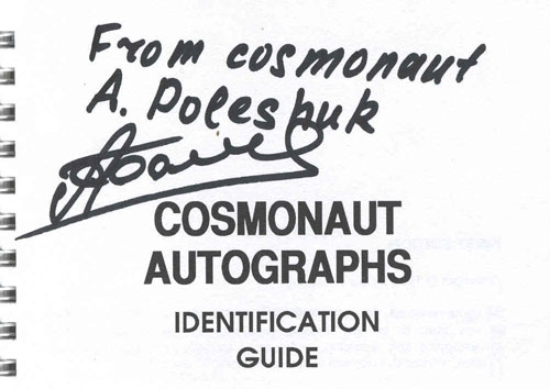 # eb111            Cosmonaut Autographs Identification Guide signed book 2