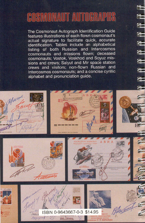# eb111            Cosmonaut Autographs Identification Guide signed book 3
