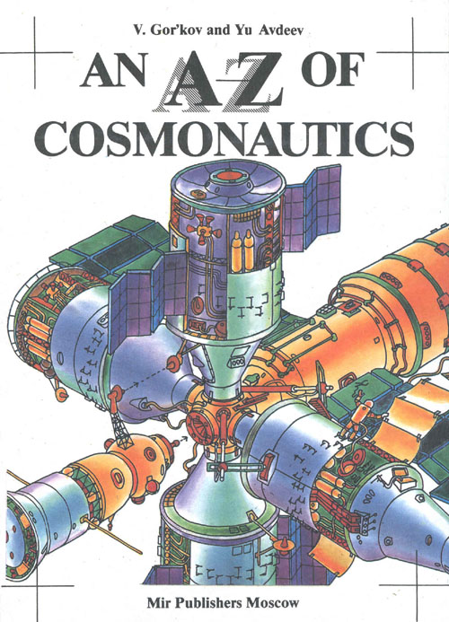 # eb115            A-Z of Cosmonautics autographed book 1