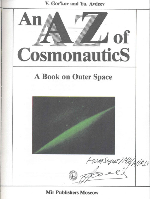 # eb115            A-Z of Cosmonautics autographed book 2