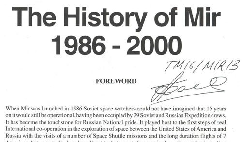# eb120            The History of MIR 1986-2000 signed book 2