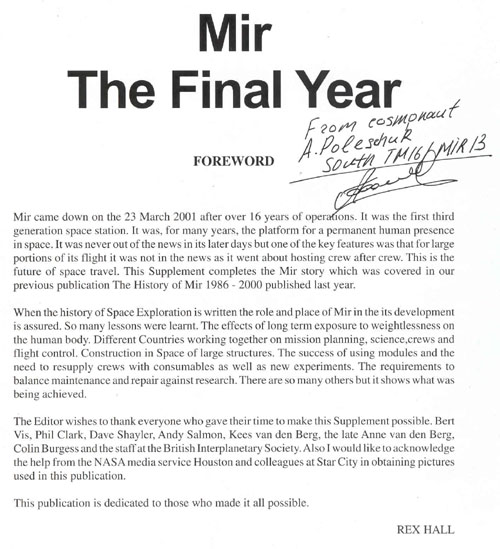 # eb121            MIR-The Final Year autographed book. 2