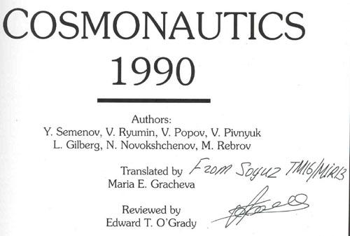 # hm126            Cosmonautics 1990 autographed book 2