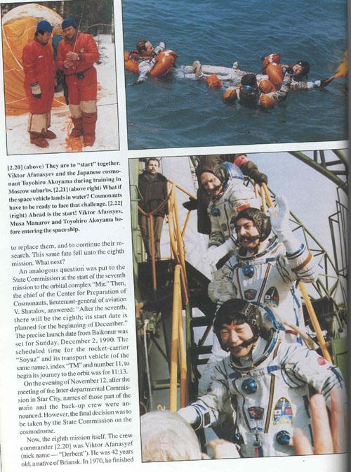 # hm126            Cosmonautics 1990 autographed book 3