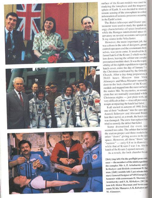 # eb127            Cosmonautics 1991 autographed book 3