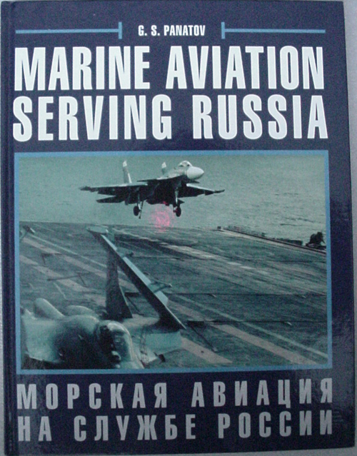 # eb150            Cosmonaut Viktor Afanasyev signed Naval Aviation book 1