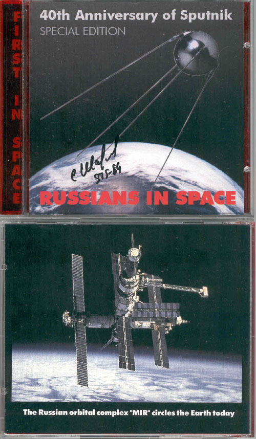 # eb140a            Russians in Space autographed CD -rom 1