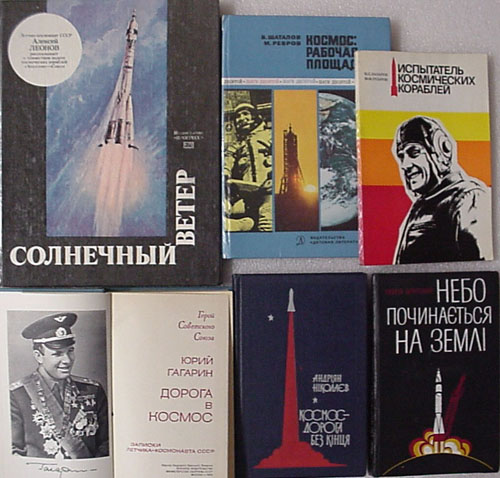 # rl106            Books written by early Soviet cosmonauts 1