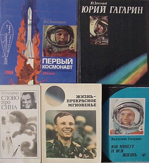 # rl107            Books devoted first cosmonaut Yuri Gagarin 1