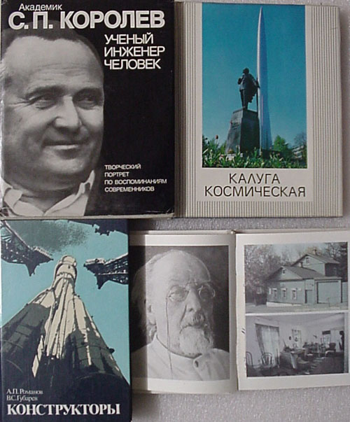 # rl108            Books devoted Soviet space designers 1