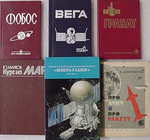 # rl111            Books dedicated Interplanet Space exploration 1
