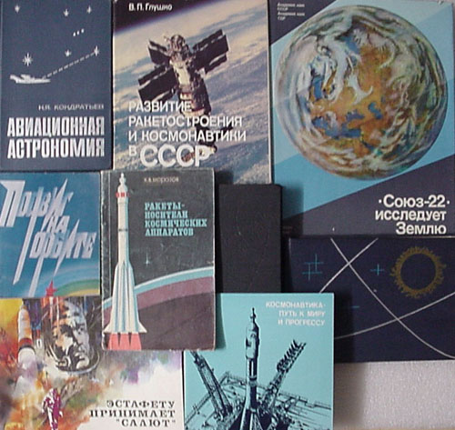 # rl113            Various space books published in former USSR 1