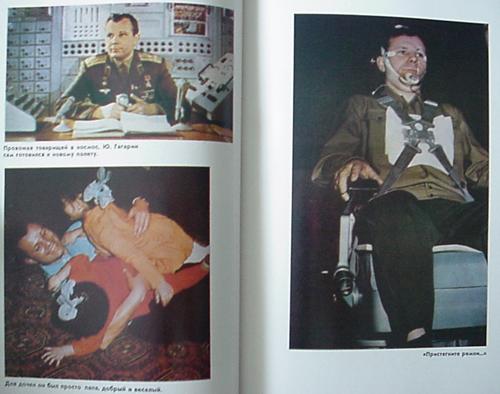 # rl104            Book dedicated 25 years of Gagarin flight 2