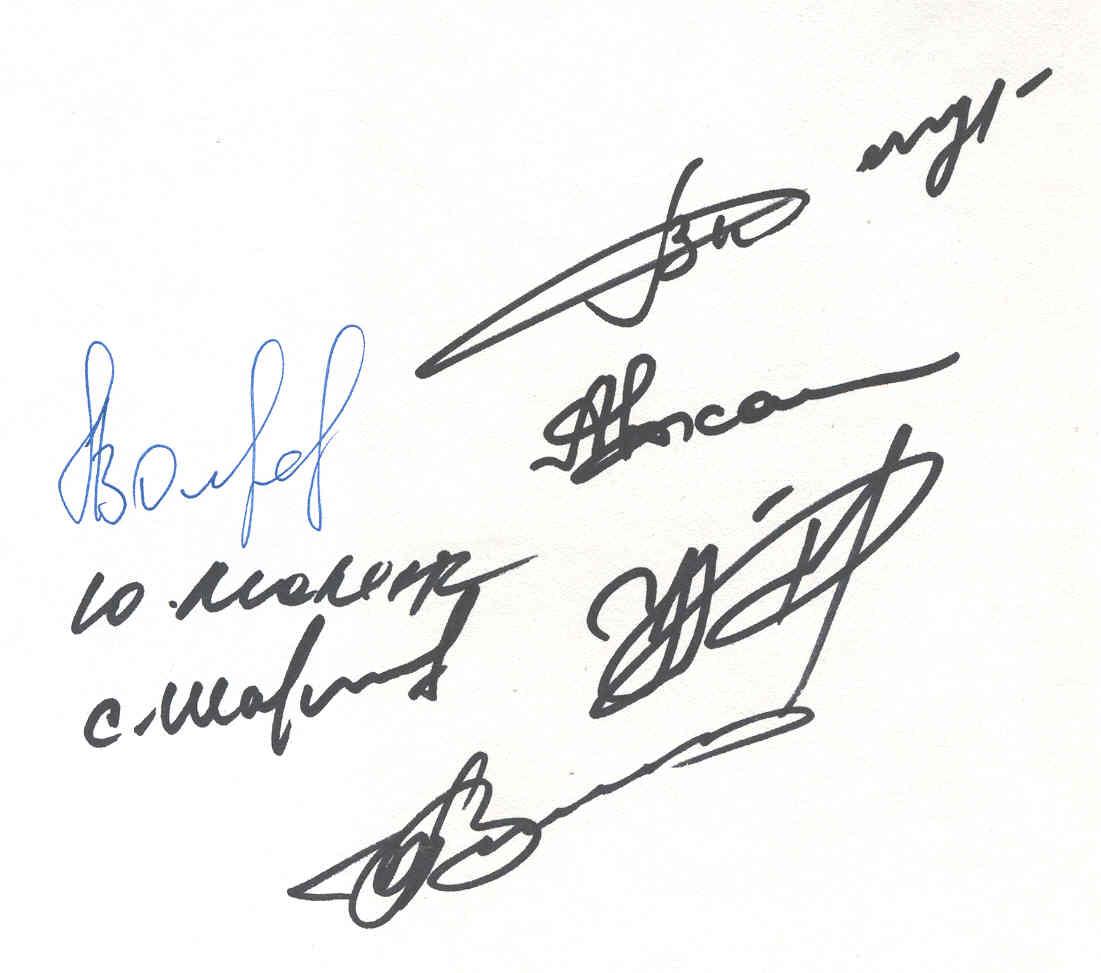 # cb160            7 Cosmonauts autographed Salyut-1/Soyuz-11 book 2