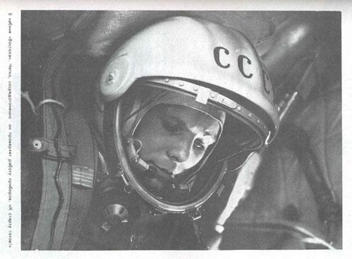 # cb190            Seven cosmonauts autographed book about Yuri Gagarin 3