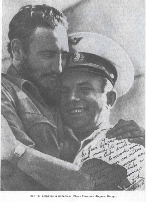 # cb190            Seven cosmonauts autographed book about Yuri Gagarin 4