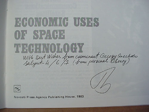 # gb141            Economic uses of space technology (english language) 2