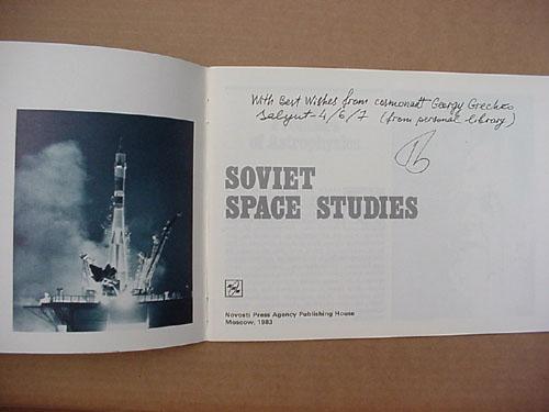 # gb142            Soviet Space Studies (english language) 2