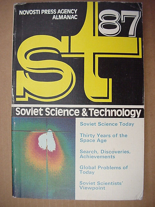 # gb143            Soviet Science and Technology (english language) 1