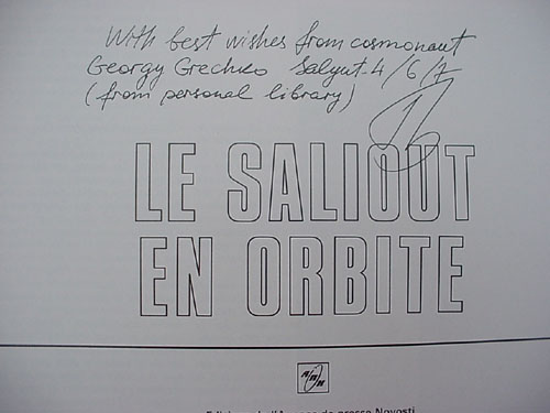 # gb155            Le Saliout en orbite/Salyut on orbit (French language) 2